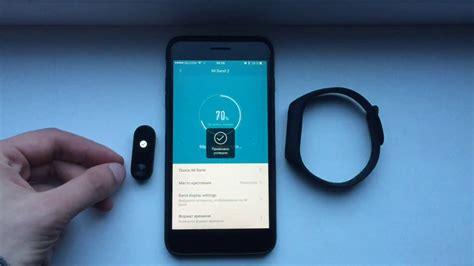 Приложение перезагрузки iphone