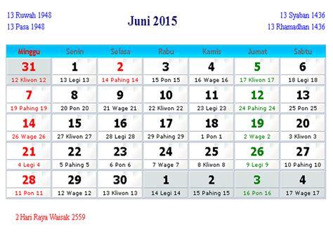Juni Kalender 2016 Bahasa Indonesia Kalender 2016 Search Results Calendar