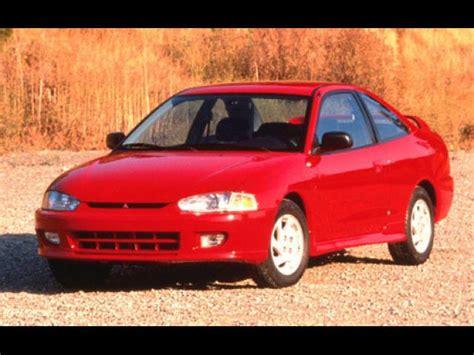 junk 2000 mitsubishi mirage in galt ca junk my car