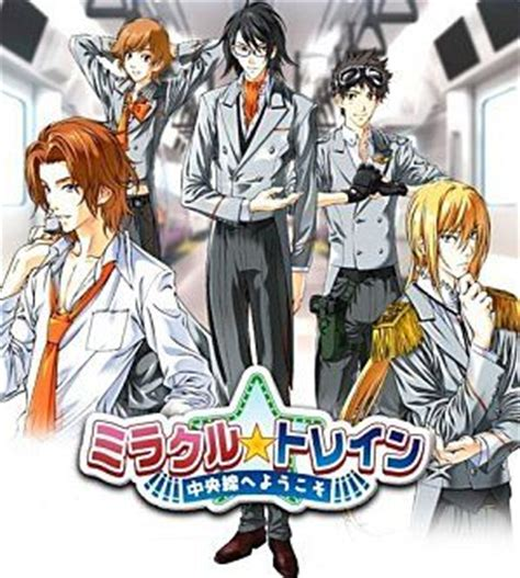 Miracles From Heaven Vostfr Anime Vostfr Anim 233 S Mangas Et Dramas En Vostfr