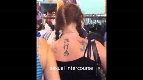 tattoo fail kanji funny kanji tattoo persons don t know the real meaning