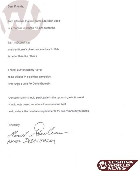 Withdrawal Letter From Election ywn exclusive rabbonim withdraw support from david