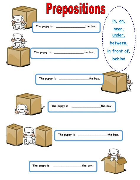 where is the puppy interactive worksheet