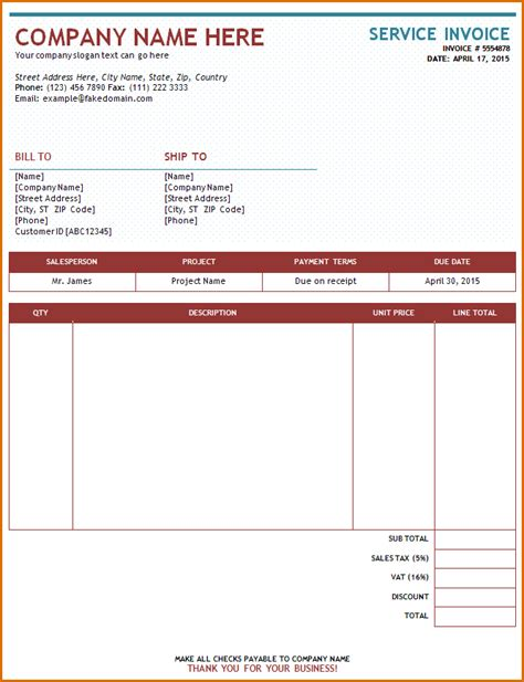 receipt for services open office template 8 free invoice template authorizationletters org