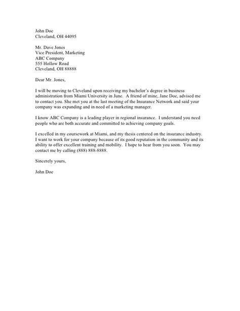 venture capital cover letter template cover letter