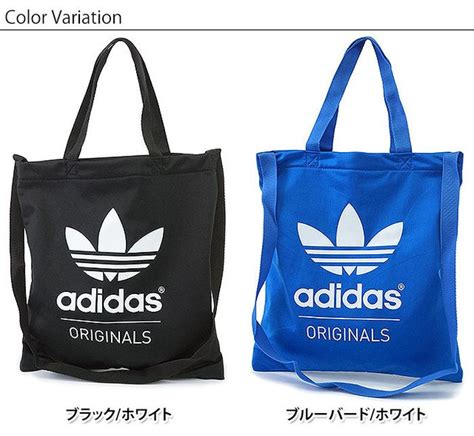 Tote Adidas Tote Bag best 25 adidas originals tote bags ideas on