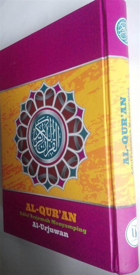Al Qur An Edisi Army 2 al qur an edisi terjemah menying al urjuwan b5