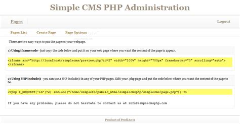 simple cms php download
