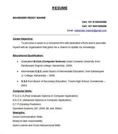 Resume Format For Freshers Bank Job Best Resume Formats 47 Free Samples Examples Format