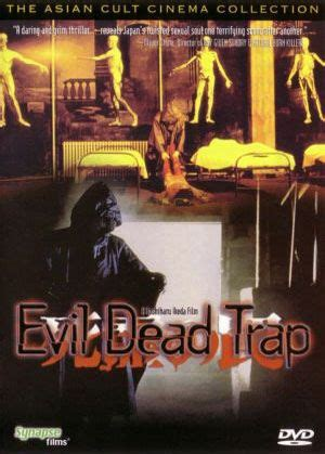 film evil dead trap evil dead trap film 1988 senscritique
