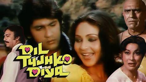 film romance kumar gaurav kumar gaurav movie list www pixshark com images