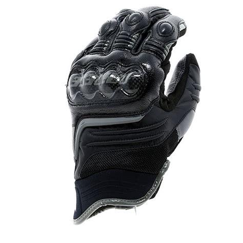 dainese carbon  kadin deri motosiklet eldiveni kisa siyah