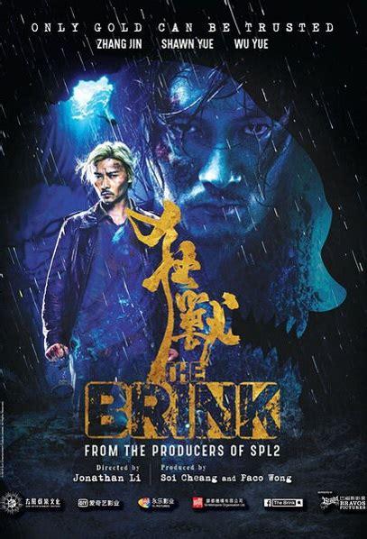 film action hong kong 2017 the brink 2017 hong kong film cast chinese movie