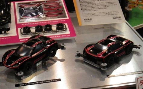 Tamiya Mini 4wd Rakiri Hitam tamiya 18640 raikiri ma chassis premier hobby shop for rc car kits models accessories
