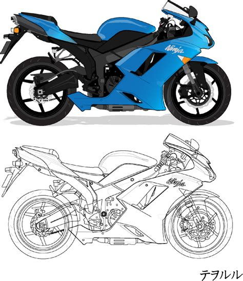 doodle name aldi pics for gt kawasaki vector