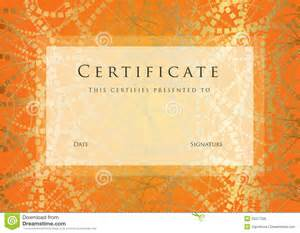 certificate diploma award template pattern royalty free