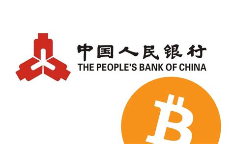 bank of china contact pboc issues new statement tells smaller bitcoin exchanges