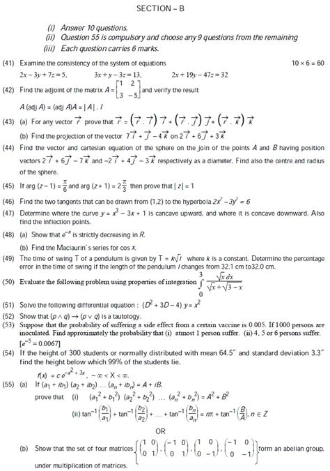 maths questions and answers for class 12 stateboard