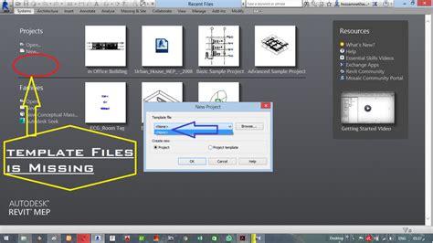 revit mep template solved revit mep 2015 template files are missing