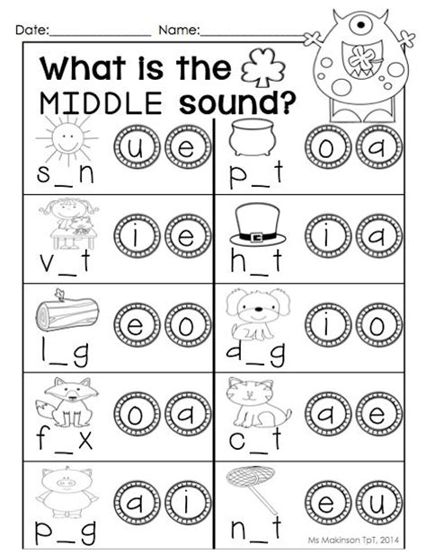 Middle Sound Worksheets by March Printables Kindergarten Literacy And Math Middle