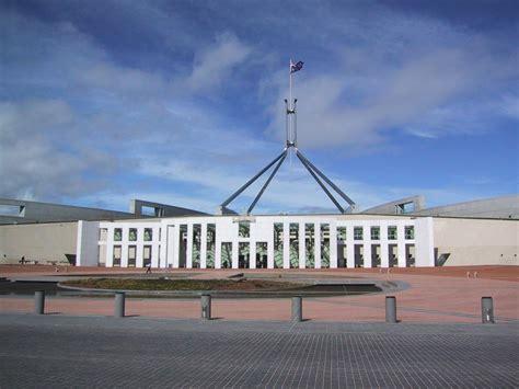 parliment house archivo newparliamenthouseincanberra jpg wikipedia la enciclopedia libre