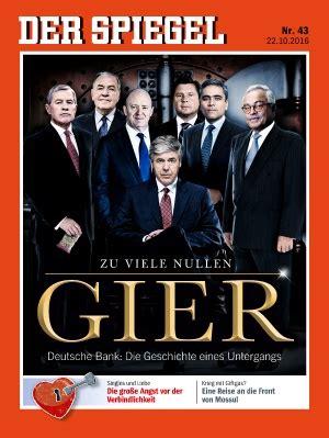 spiegel deutsche bank spiegel cover deutsche bank der 5 minuten