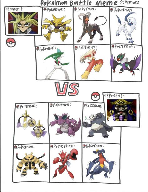 Pokemon Memes - pokemon battle meme images pokemon images