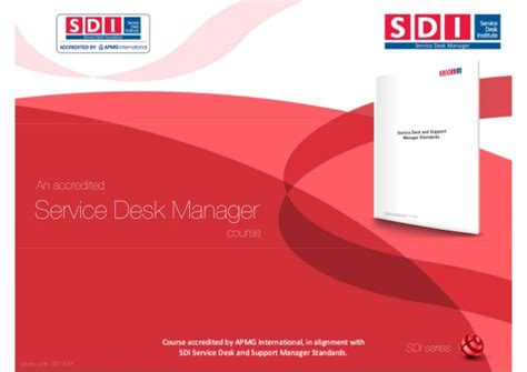 Sdi Service Desk Manager sdi service desk manager