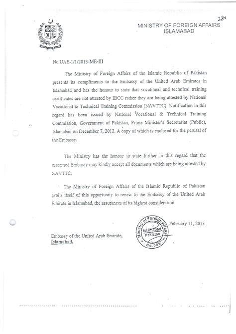 Attestation Letter For Embassy Ministry Of Foriegn Affairs Letter To Uae Embassy For Attestation Of Diplomas The Miim Islamabad