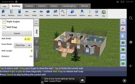 nch home design software review nch home design software