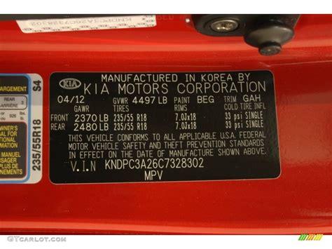 2012 kia sportage ex color code photos gtcarlot