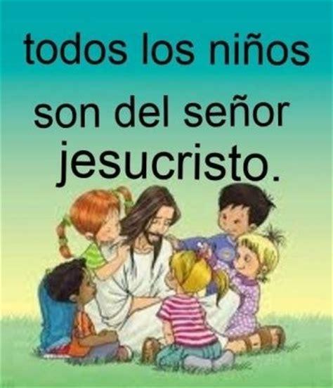 imagenes de jesus haciendo el bien imagenes de jesus con ni 241 os imagenes y frases bonitas