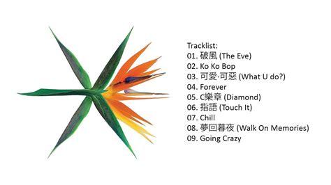 download mp3 exo exodus full album full album exo the war chinese youtube