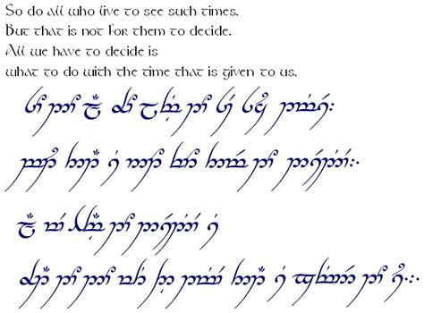 elvish tattoo creator elvish translator from lord of the rings elvish