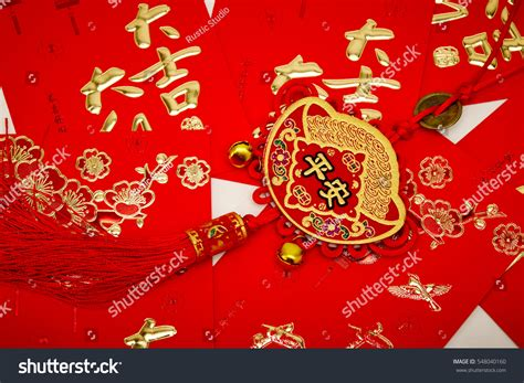 new year decoration meaning lucky knot new year decoration stock photo