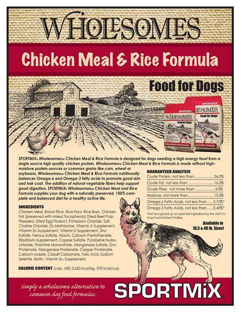 sportmix wholesomes food sportmix wholesomes pet food nigeria