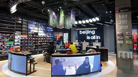 adidas store fashion news alert sarah jessica parker s new shoe line