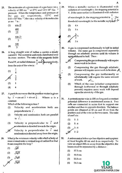 paper pattern of aipmt 2016 aipmt 2016 neet 1 entrance exam question paper 10