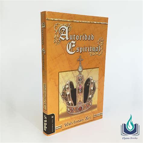 libro watchmen autoridad espiritual elyon books