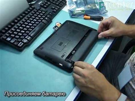 Keyboard Asus Seashell Eee Pc 1015 1015b 1015bx 1015cx 1015p 1015 asus eee pc 1015 netbook how to upgrade ram crucial 2gb