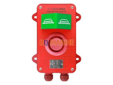 Visual Alarm bj 4j audible and visual alarm unit china bj 4j audible