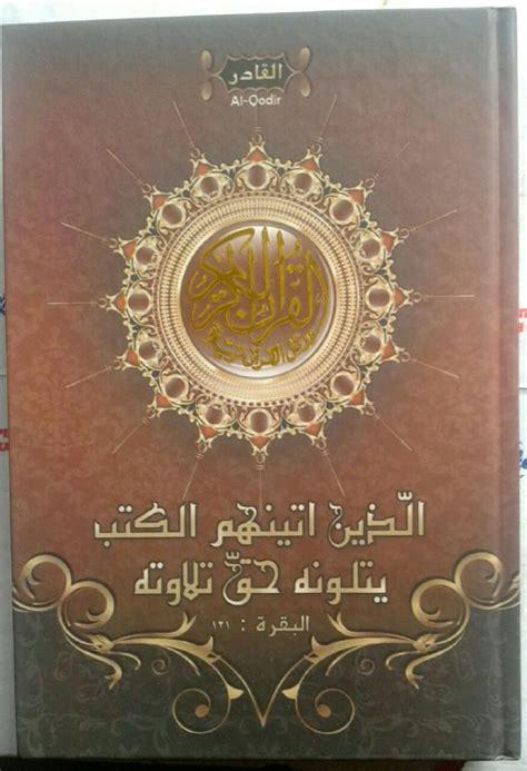 Al Quran Al Hufaz A5 Mempermudah Menghafal Al Qur An Terbaru 1 al qur an mushaf tanpa terjemah al qodir ukuran a5