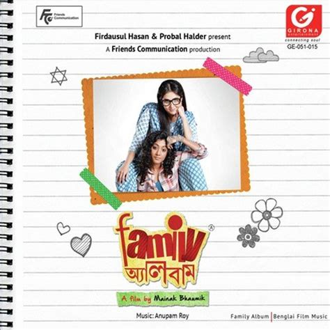 Cd Arkarna The Family Album shedhho bhaat song by anupam roy from family album mp3 or play now