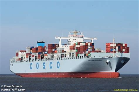 ais netherlands vessel details for cosco netherlands container ship