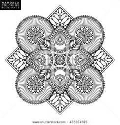 matt s mystic mandalas matt s mystic mandalas vol 1 volume 1 books 만다라에 관한 상위 25개 이상의 아이디어 mandala 심볼 및 헤나