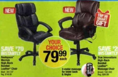 office depot coupons dealigg black friday deal true innovations high back bonded