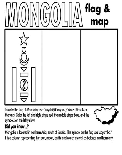 Mongolia Crayola Co Uk Mongolia Flag Coloring Page