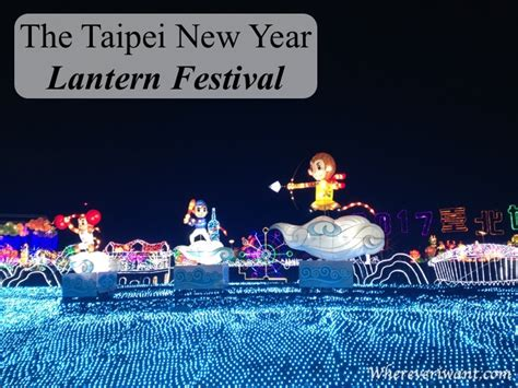 new year parade taipei the taipei new year lantern festival in pictures