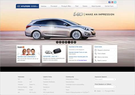 hyundai website intranet elcom