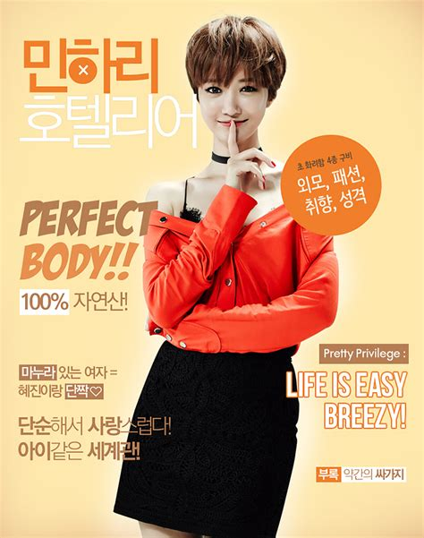 dramacool she was pretty she was pretty character posters leads are cover boys